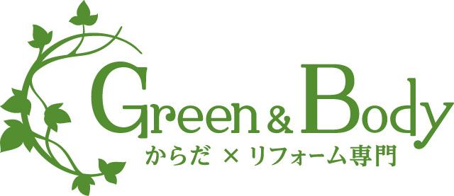 Green&Body